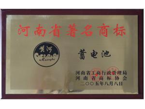 yabo502著名商标