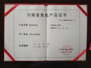 yabo502免检产品