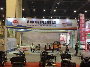 2016中国(郑州)三轮摩托车、电动车及新能源汽车展览会